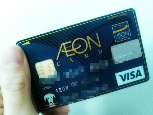 主婦オススメのクレジットカード