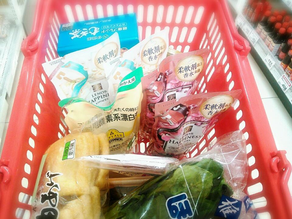 食費・日用品の無駄使いを減らす!毎回同じスーパーで買い物する事が節約になる5つの理由