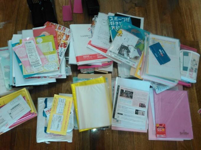 家庭の書類整理