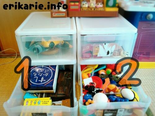 こどもちゃれんじ・細かいキッチンおもちゃなどの片付け収納