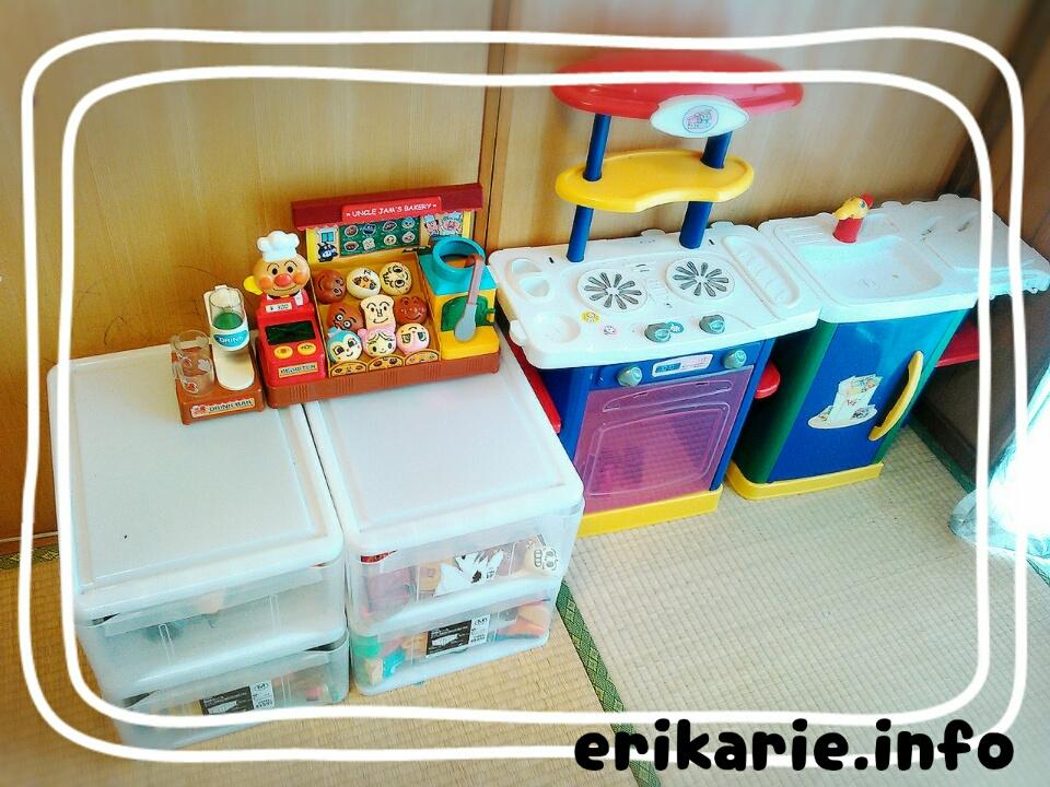 居間のおもちゃの片付け収納