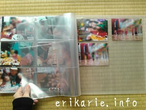emiさんの写真整理術~とっておきアルバム
