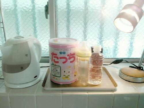 調乳セット~ミルクの置き場所