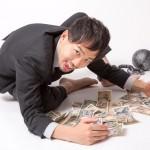 貯金を死に金にしない方法~目的のない貯金に注意!