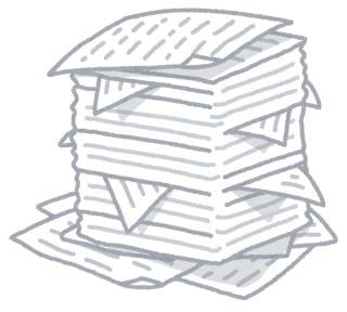 破って捨てるストレス解消法~未処理書類の片付けのタイミングは嫌なことがあった時