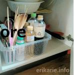 【キッチンの片付け方】火周りのアイテムを収納するコツ