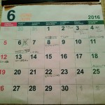 【片付け】断捨離の成功の為に、月初めに必ずする大切な事