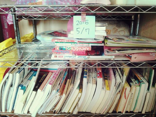 本の断捨離~捨てる基準