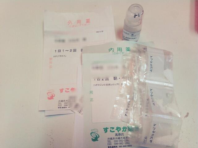 病院からもらう薬は袋のまま放置しない!取り出しやすくセットしてストレスも軽減(^^)