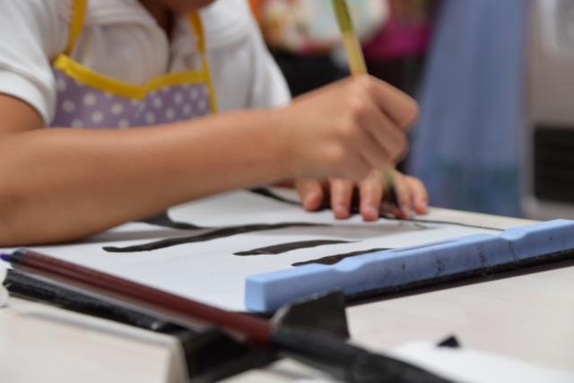 【子どもの習い事】習字はいつから?メリットは?おすすめする3つの理由
