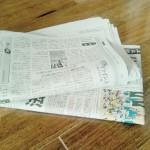 新聞紙を再利用する為のちょこっとひと手間~たったこれだけで使いやすくなる工夫
