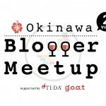 沖縄ブロガーミートアップvol.2に行ってきました。ブログをやってて本当に良かった!