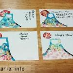 手作り年賀状デザイン~セリア・ダイソーのマスキングテープで富士山を作る方法