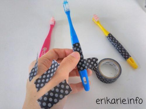 子どもの歯ブラシが古くなってきた時の使用方法と目印の付け方