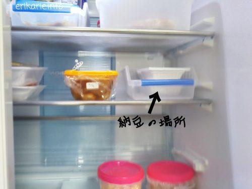 冷蔵庫をスッキリさせる方法