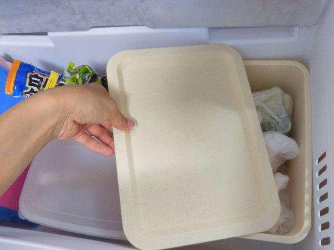 生ゴミの冷凍保存の容器