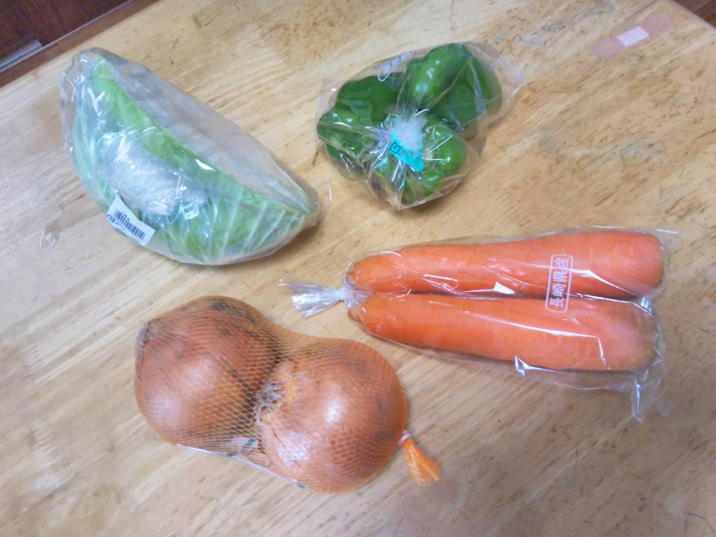 自家製カット野菜