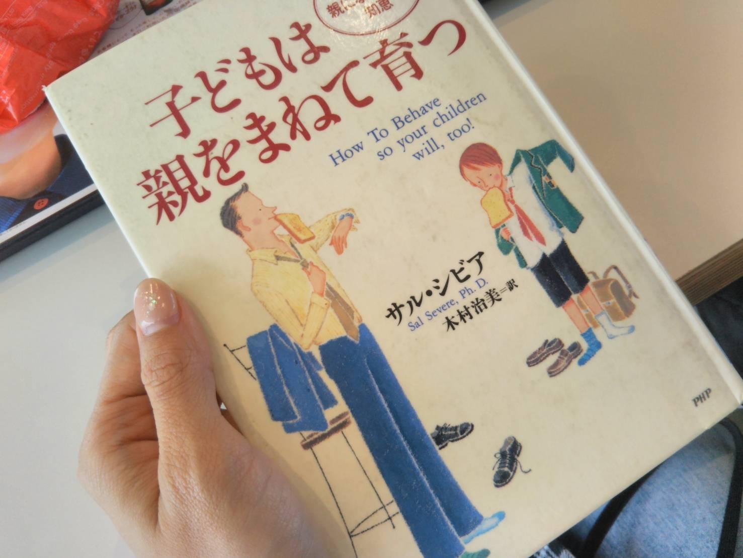 電子書籍のデメリット〜子どもに本好きになってほしいからキンドルは使っていません