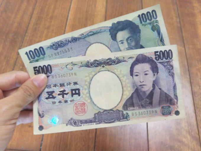 使っていない物を断捨離して6000円が戻ってきた話