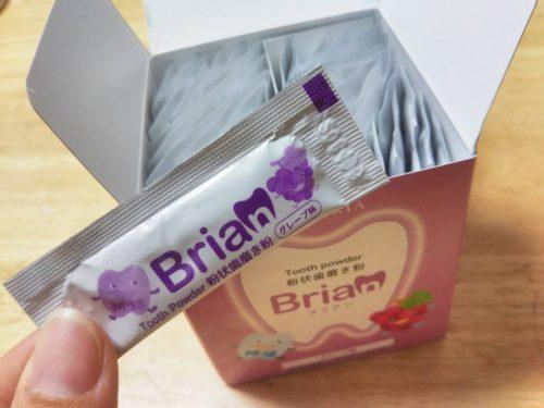 歯磨き粉ブリアンのぶどう味口コミ
