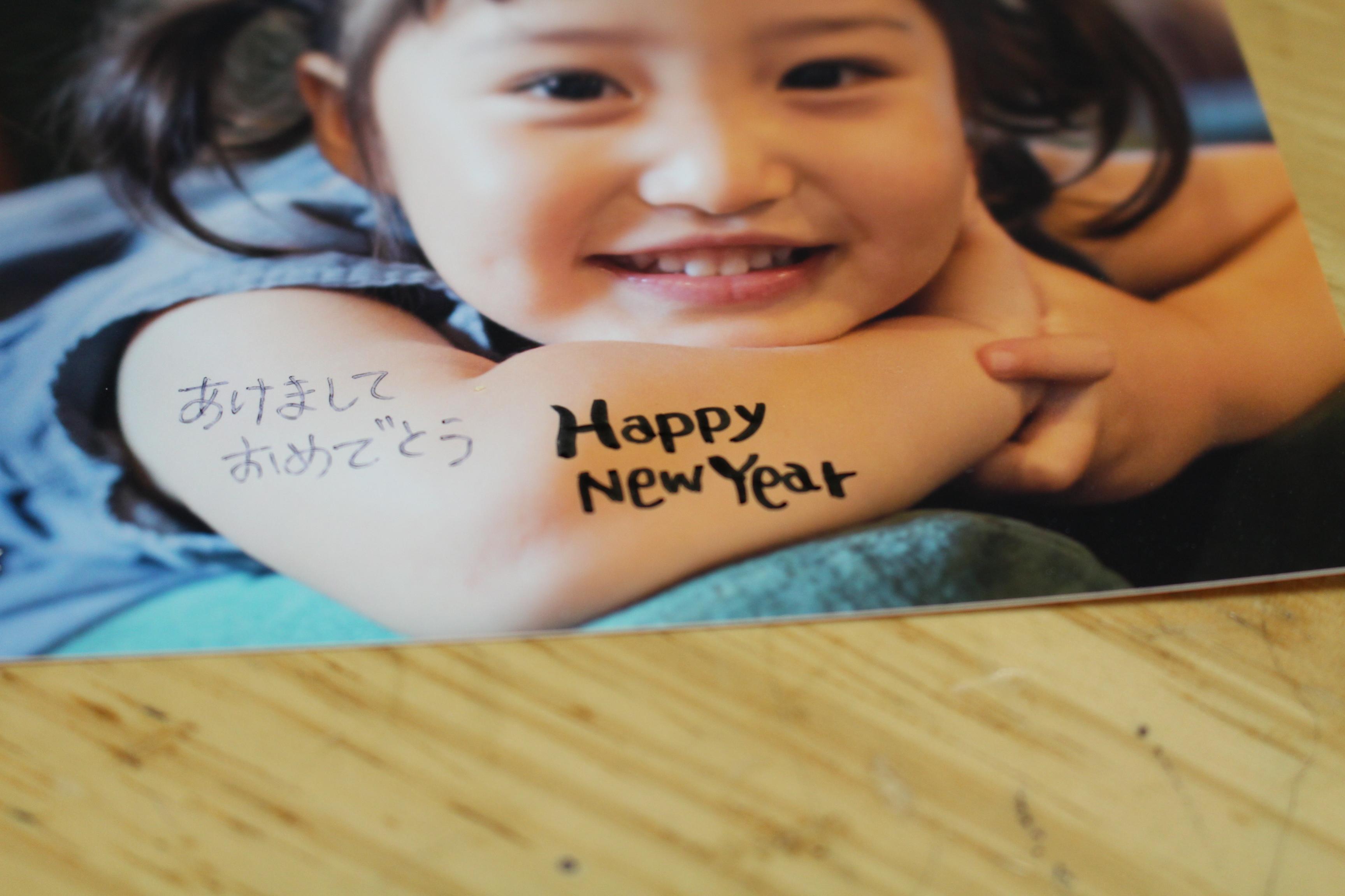 年賀状に手書きコメントが書けるペン