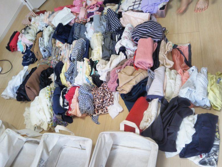 洋服の整理収納の方法
