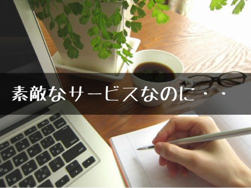 沖縄 女性起業家向けブログ相談