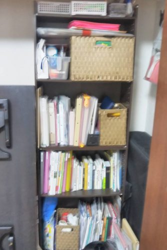 家庭の書類整理 最強の主婦の知恵