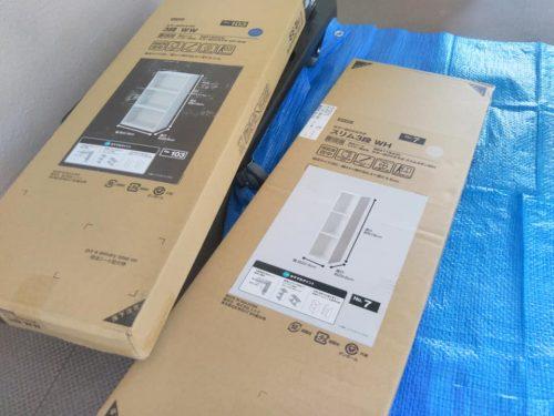 沖縄の整理収納アドバイザーによるお片付けレッスン
