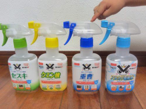 ナチュラル洗剤の使い分け