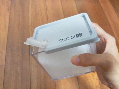 ダイソー オープンキャップ保存容器 何入れる