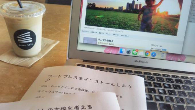 沖縄で初心者・女性専用のホームページ作成講座の様子