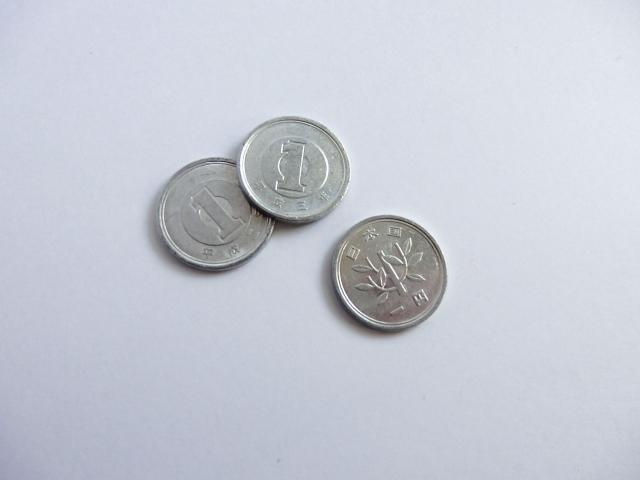 【要注意】汚部屋にありがち!貧乏になる「1円」の扱い方