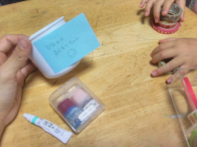子供用のお薬セットを作る