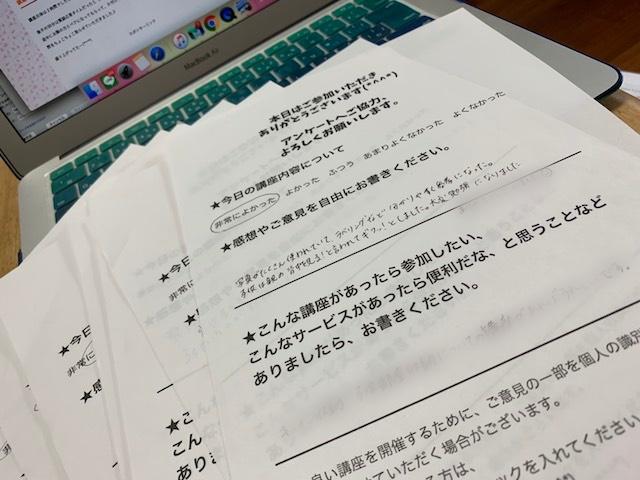 沖縄のお片付け講座