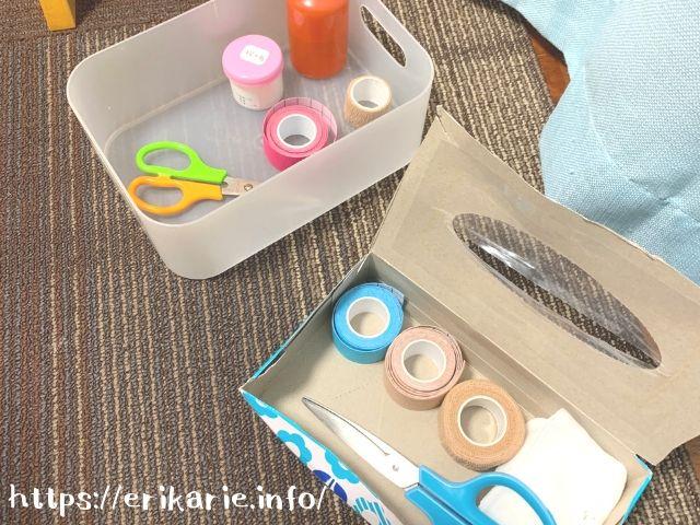 小学3年生の整理収納