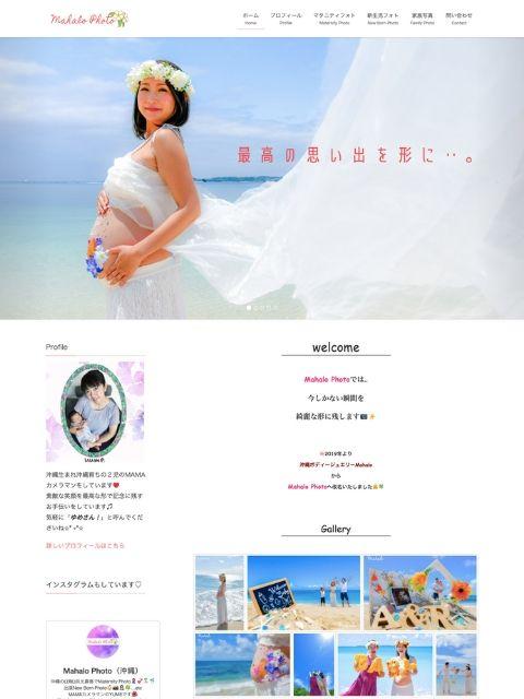 沖縄の女性・主婦限定のホームページ作成講座実績