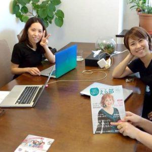 沖縄の主婦が集まるワードプレス作業会