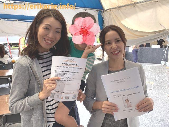 沖縄県トータルリビングショー 2019 住まいの講演会
