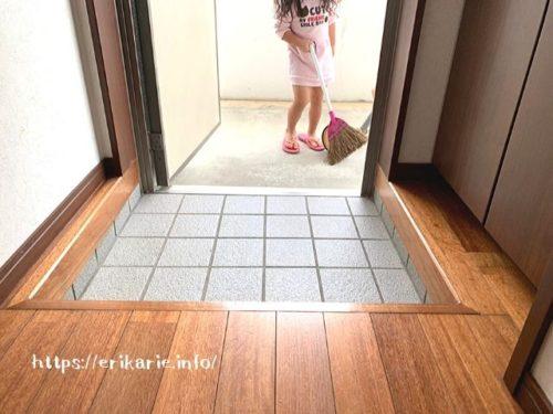 主婦の時間管理術