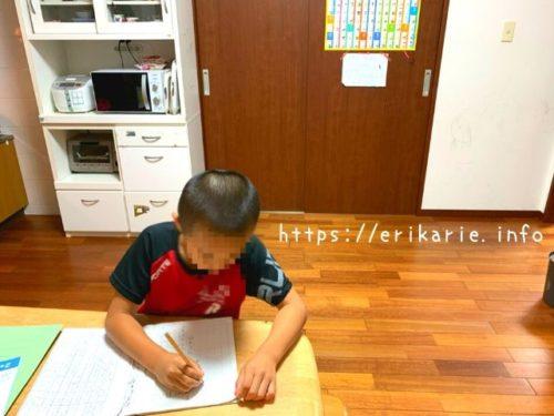 【小学生】コロナで休校中の宿題はどう管理する?