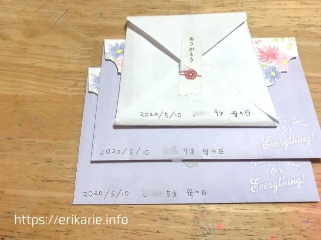 母の日に子供達から手紙をもらったら保管するためにやってほしいこと