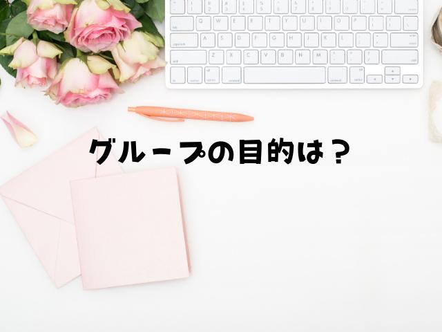ブログの習慣化サポート