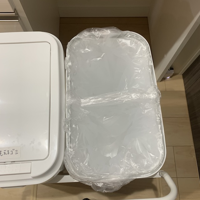 一つのゴミ箱で分別できる!蓋付きゴミ箱を2つに分ける方法
