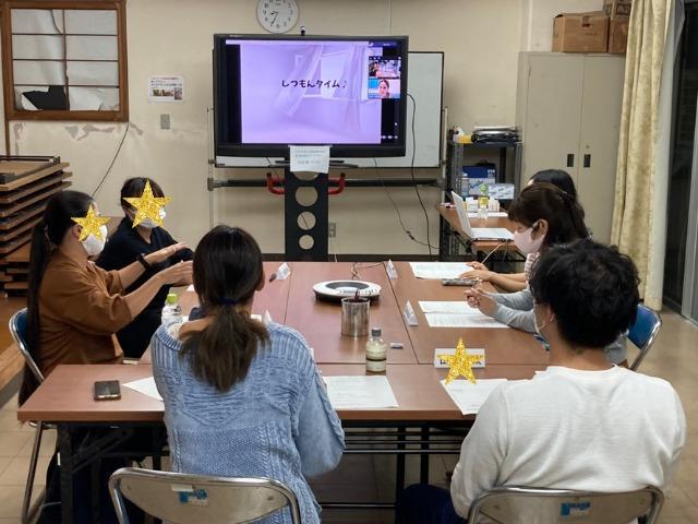 渡嘉敷村でお片付け講座がリモート開催されました!