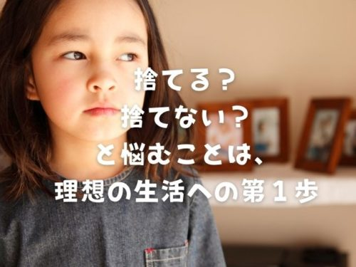 ずぼら主婦専用お片付けブログ「ずぼらイズ」-2