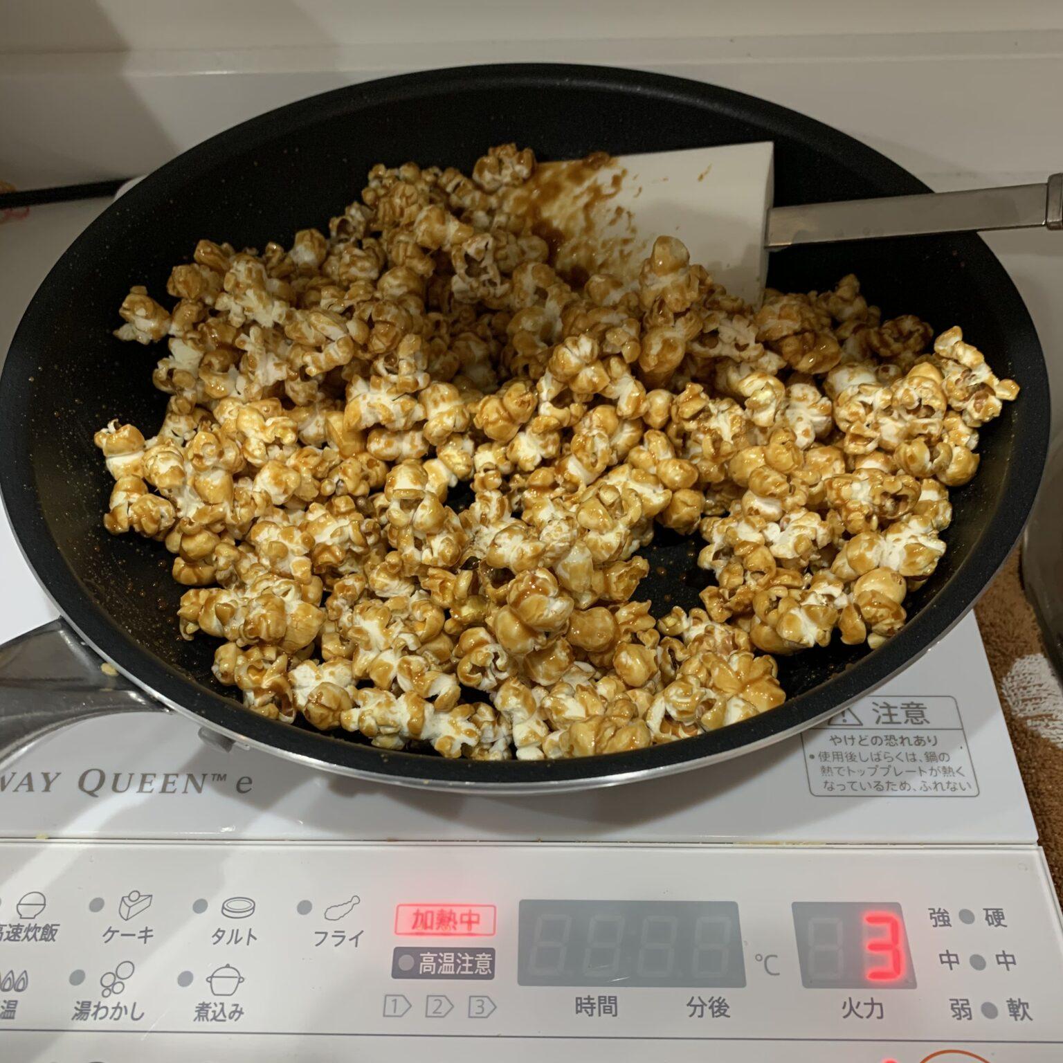 料理を趣味にする方法